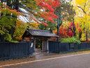 Rue Bukeyashiki-dori, à Kakunodate_1
