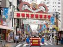 Sugamo Jizo-dori Street_2