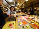 Furukawa Fish Market_1