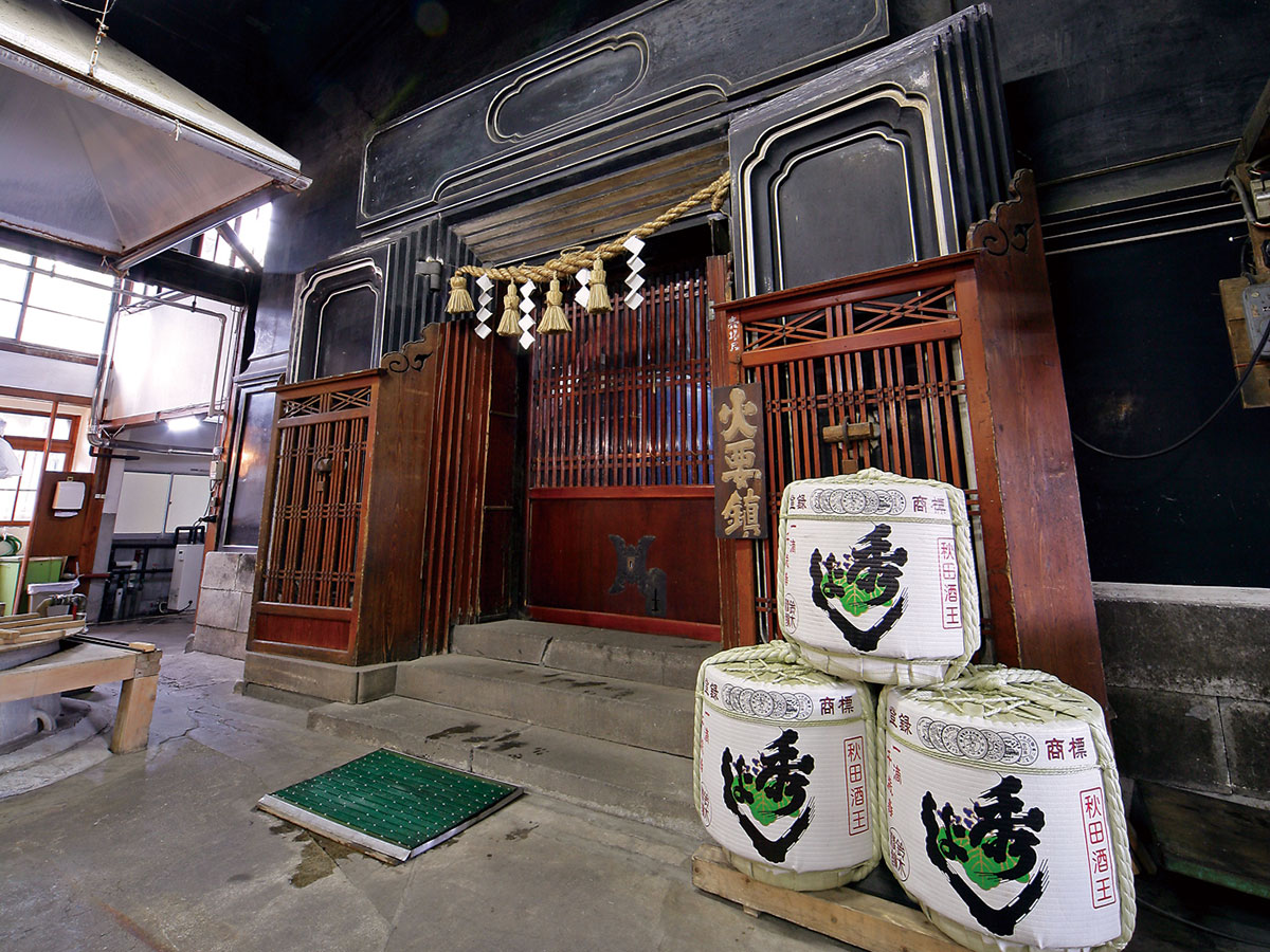 Sake Brewery Hideyoshi_1