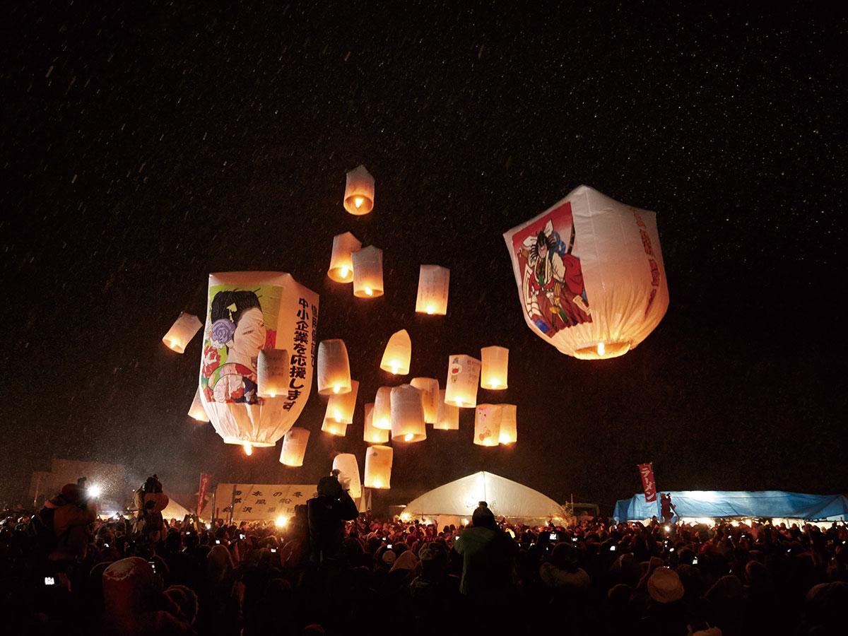 Paper Balloon Festival of Kamihinokinai _2