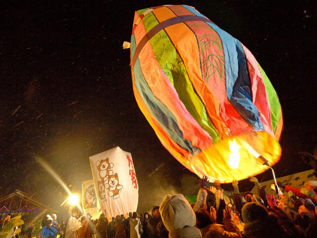 Paper Balloon Festival of Kamihinokinai _4
