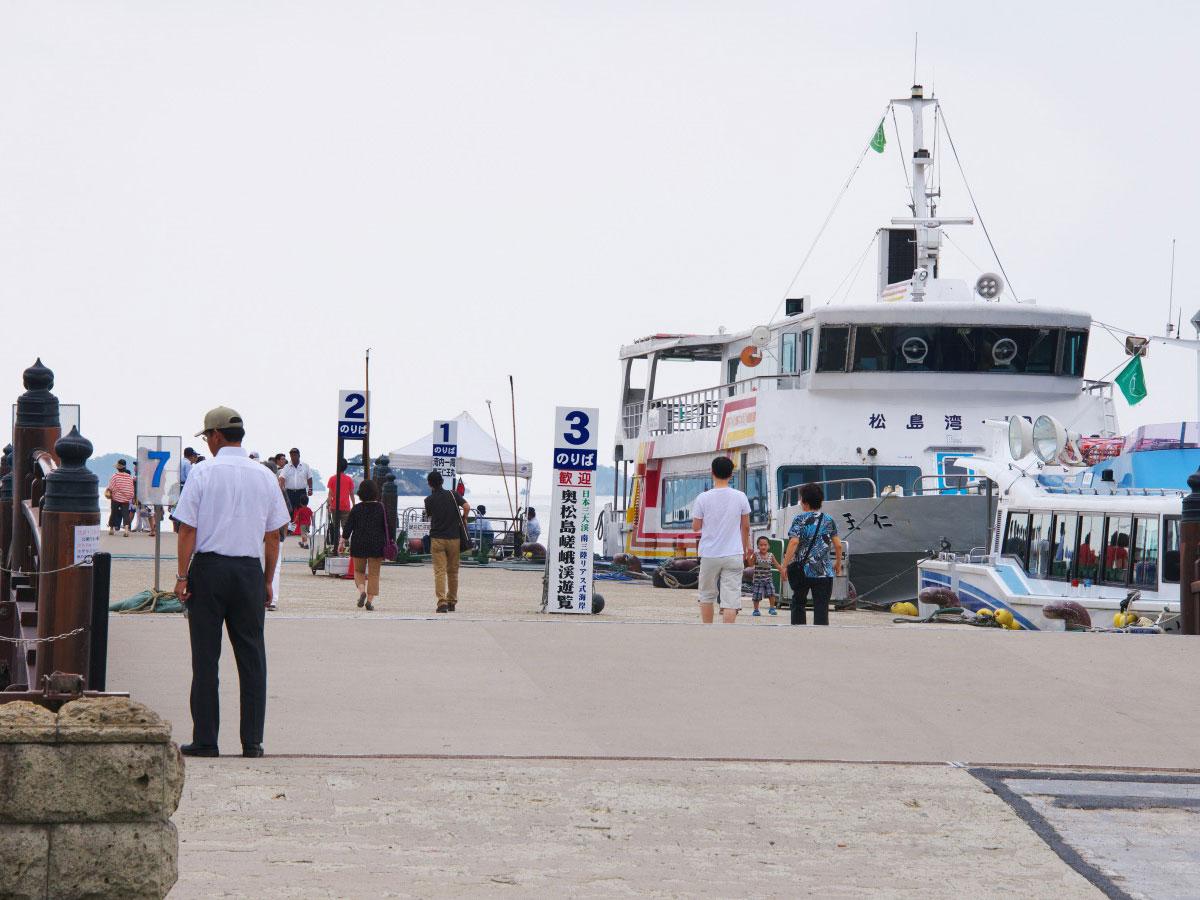 松島觀光遊覽船_3