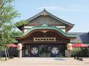 TOKYO ODAIBA OEDO-ONSEN MONOGATARI_1