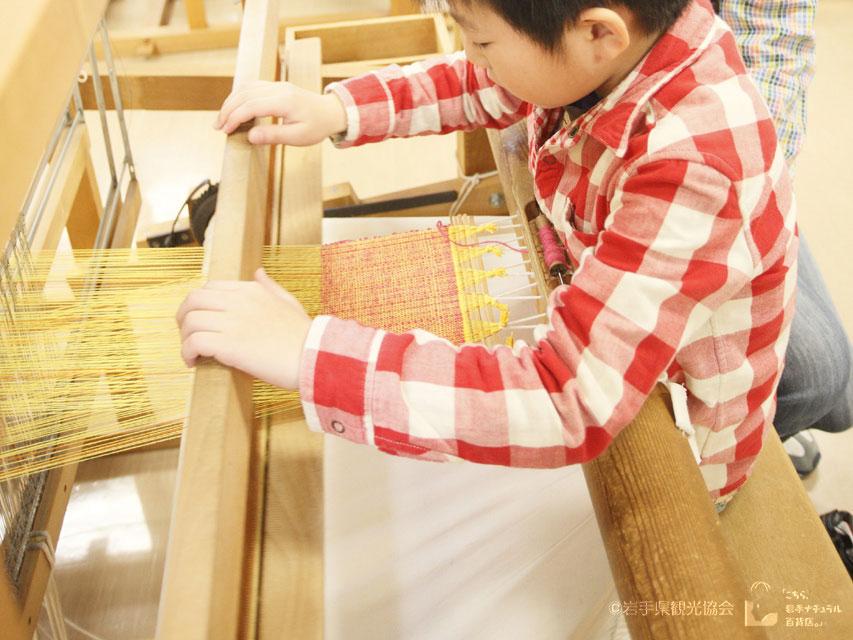 Quartier de l'artisanat de Morioka_4